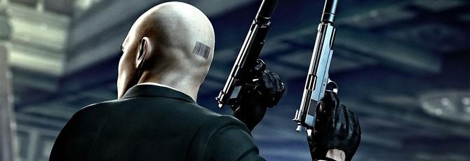 Сроки проведения беты Hitman на PS4 и PC