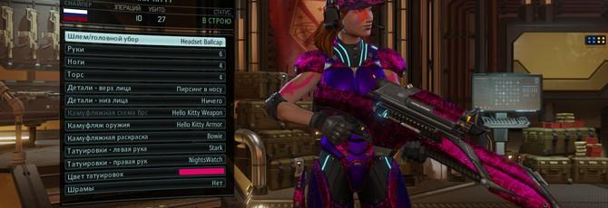 Лучшие моды для XCOM 2