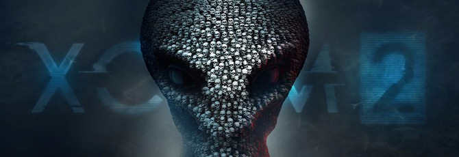 Review XCOM 2: глубже, выше, больнее