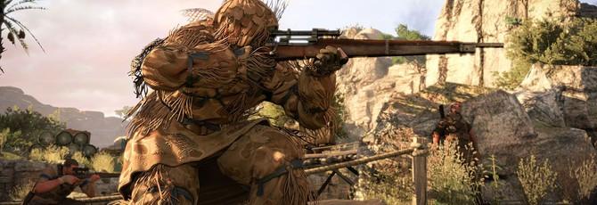 Слух: Sniper Elite 4 в разработке