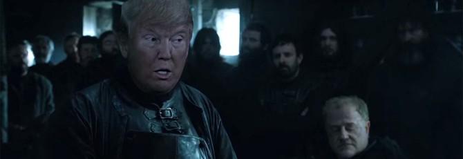 Дональд Трамп — идеальный персонаж Game of Thrones