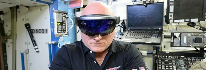 Как выглядит интефрейс HoloLens