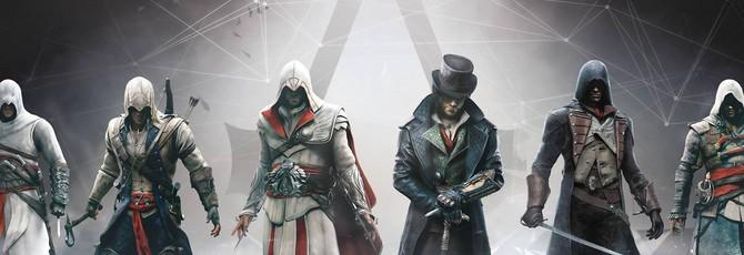 Community Call: Заблуждения о серии Assassin's Creed