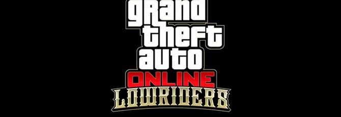 GTA Online - добавки от Бенни