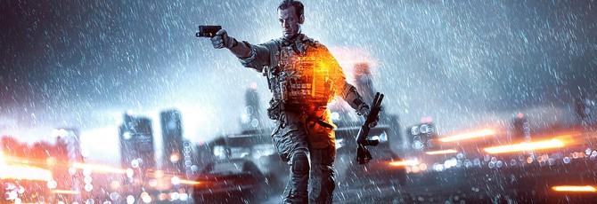 Battlefield 4 больше не получит нового контента