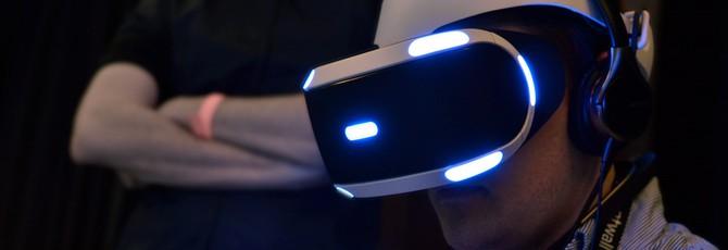 PlayStation VR выйдет в октябре, стоимость в $399