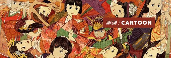 ShaToon: Актриса Тысячелетия — потерянный ключ