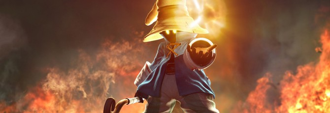Final Fantasy IX доступна в Steam