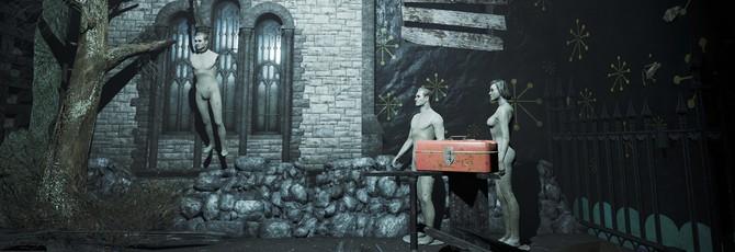 Доступен бета-патч 1.5 для Fallout 4