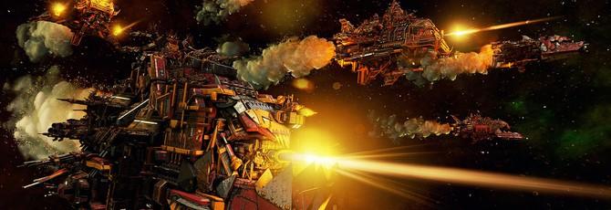 Состоялся релиз Battlefleet Gothic: Armada