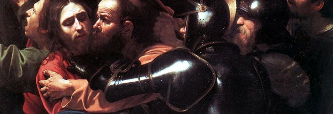 Take-Two зарегистрировала торговую марку Judas