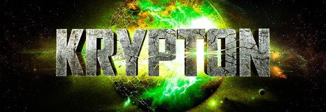 Krypton — история криптонцев до Супермена