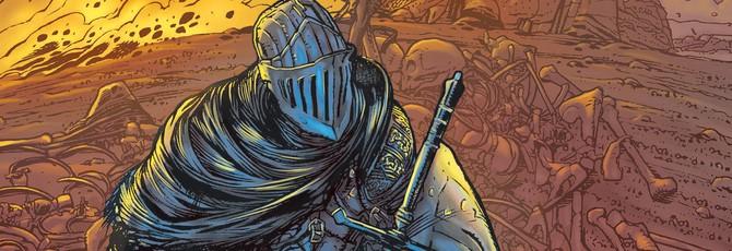 Комикс Dark Souls раскуплен за один день