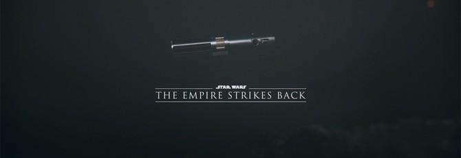 Потрясающий ролик Star Wars: Episode V в стиле Бондианы