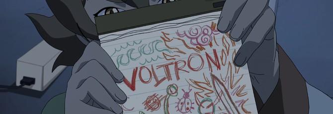 Первый трейлер Voltron