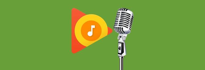 Гайд: Как слушать подкасты через Google Play Music в России