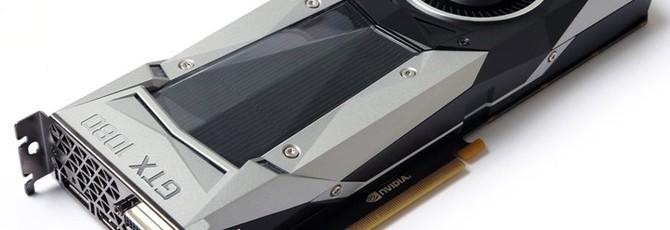 Полные спецификации Nvidia GeForce GTX1080