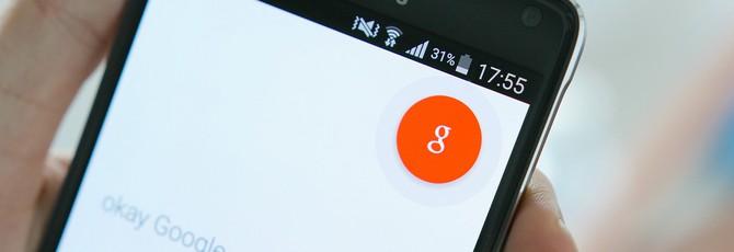Google представила цифрового мега-ассистента для абсолютно всего