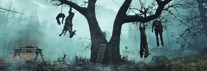Гайд Fallout 4: Far Harbor — вся новая броня и костюмы