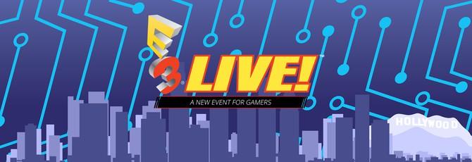 E3 проведет собственный лайв-эвент