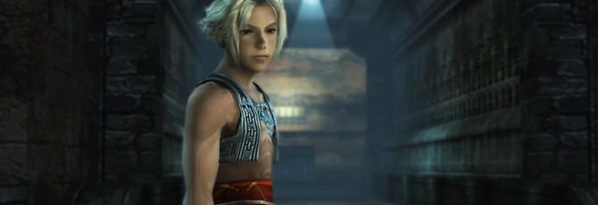 Переиздание Final Fantasy XII выйдет в 2017