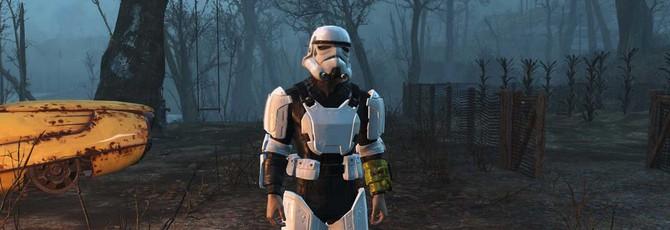 Xbox One-игроки в Fallout 4 воруют моды с PC