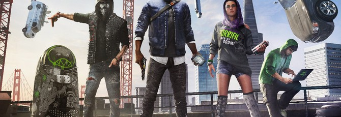 Детали Watch Dogs 2