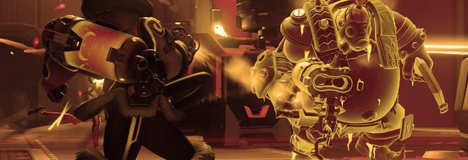 Я хочу золотой ствол в Overwatch