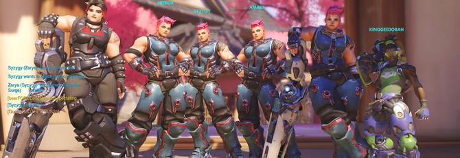 Гайд Overwatch: Лучшие комбинации героев против пачек одинаковых персонажей
