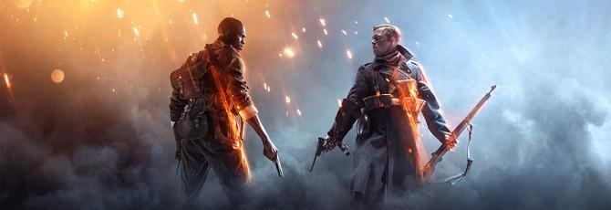 Скриншоты графических настроек и кастомизации Battlefield 1