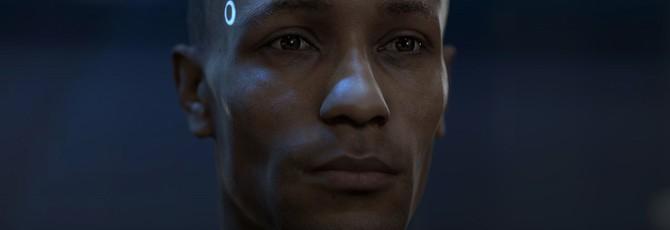 Quantic Dream хочет раздвинуть границы с движком  Detroit: Become Human