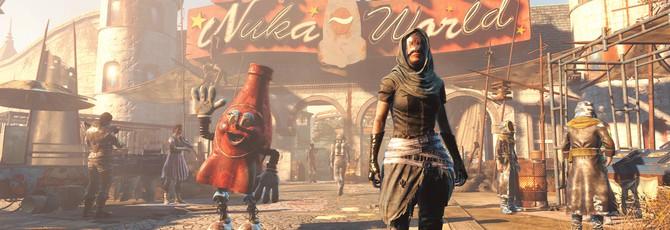 Nuka World станет последним DLC для Fallout 4