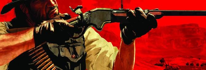 Red Dead Redemption работает лучше на Xbox One
