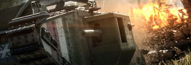 Digital Foundry: PC и консольные версии Battlefield 1 ощутимо отличаются