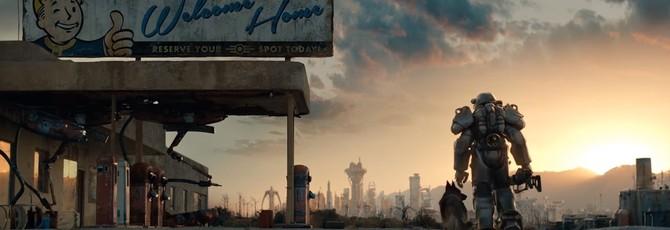 Fallout 4 — то, чем игра и должна быть