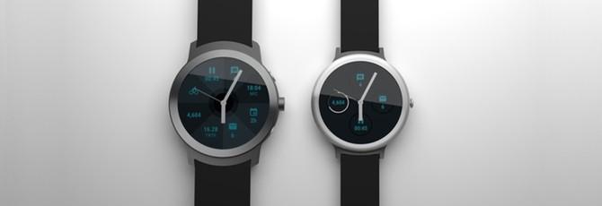 Рендер часов от Google