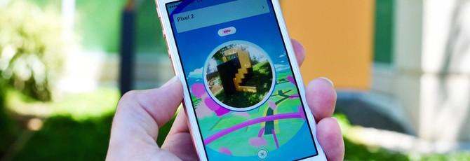 Гайд Pokemon Go: где находить разные типы покемонов