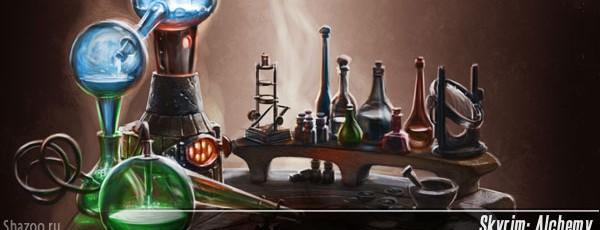 Гайд The Elder Scrolls V: Skyrim – алхимия