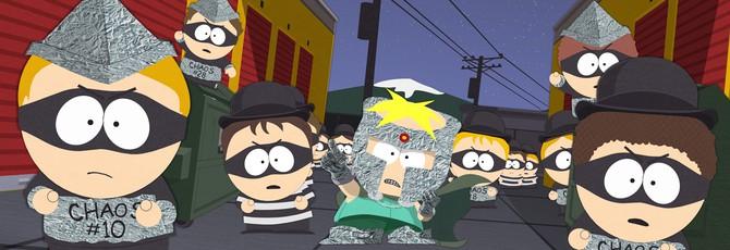 Новая игра South Park могла иметь неподобающее название