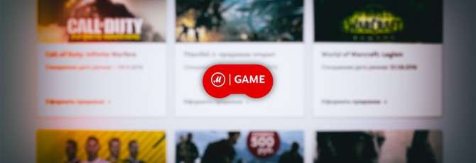 М.Видео станет российским аналогом GameStop