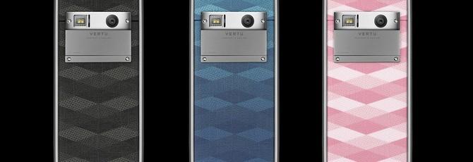 Vertu представила новые смартфоны — от $4200 и выше