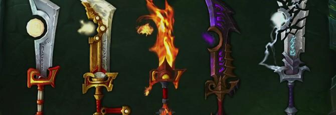 Артефактное оружие будет отличительной чертой World of Warcraft: Legion