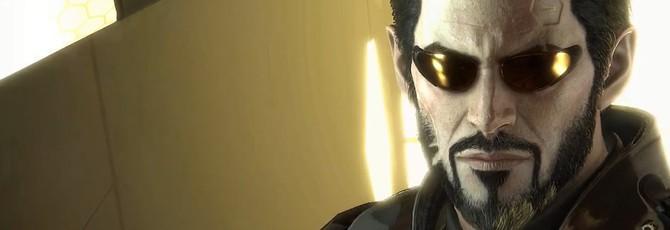 Списки трофеев Deus Ex: Mankind Divided и Nuka World для Fallout 4