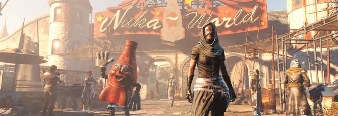 Запись стрима Nuka-World DLC для Fallout 4