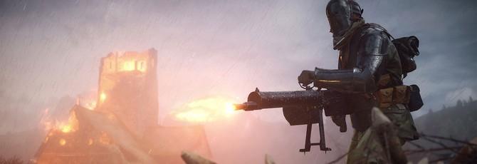 DICE не говорит, когда закончится бета Battlefield 1