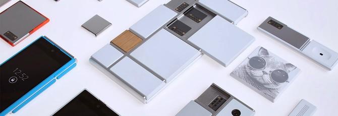 6745cc175608c Google заморозила модульный смартфон Project Ara