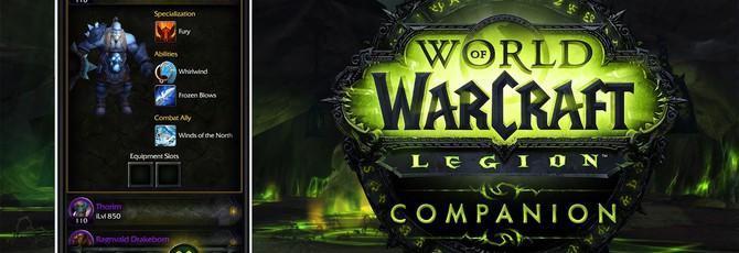 Особенности компаньонского приложения World of Warcraft: Legion