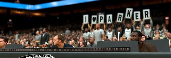 Новый трейлер NBA 2K17 демонстрирует баскетбольные арены