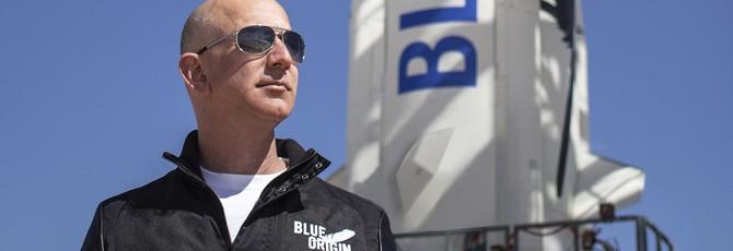 Blue Origin представила новую многоразовую ракету-гиганта