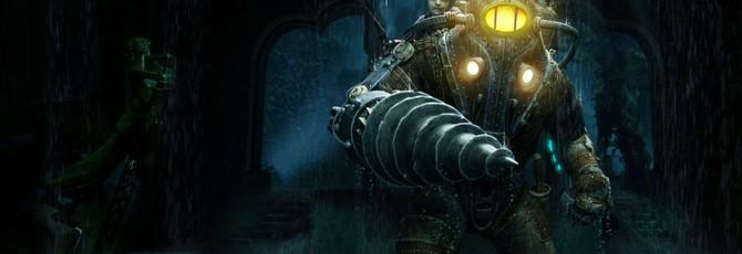 Релизный трейлер BioShock: The Collection